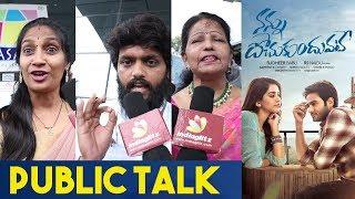 Nannu Dochukunduvate Public Talk | Sudheer Babu | Nabha Natesh | Indiaglitz Telugu - IGTELUGU
