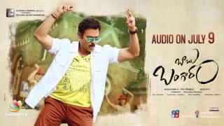 Babu Bangaram Audio Release Teaser | Song | Maruthi | Venkatesh | Nayantara | Gopi Sundar - IGTELUGU