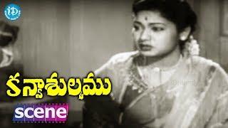 #Mahanati Savitri Kanyasulkam Movie Scene -  Lubdhavadhanlu Marriage Celebrations || NTR, Savitri - IDREAMMOVIES