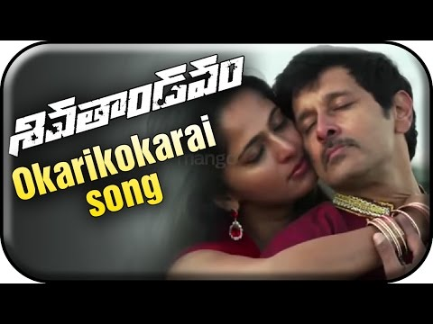 Siva Thandavam Full Songs - Okarikokarai song -  Vikram, Varna Anushka, Amy Jackson