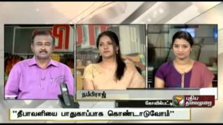 A Special Debate about safe Diwali – Puthiya Thalaimurai tv Deepavali Special Show