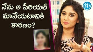 There are Serials I had to Quit in between - Actress Manjula | Soap Stars With Anitha #55 - IDREAMMOVIES