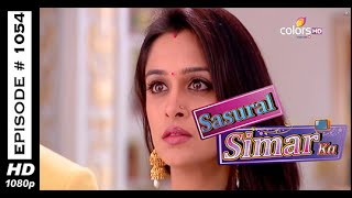 Sasural Simar Ka : Episode 1357 - 19th December 2014