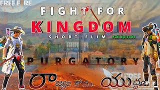 Fight For Kingdom Full Episode Free fire Short film | Hello Telugu Gamers - YOUTUBE