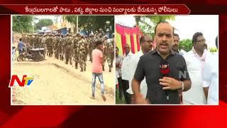 Somireddy Chandramohan Reddy Face to Face || #NandyalByElection || NTV - NTVTELUGUHD