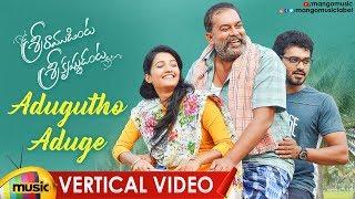 Vijay Yesudas's Adugutho Aduge Vertical Video Song | Sriramudinta Srikrishnudanta Movie Songs - MANGOMUSIC