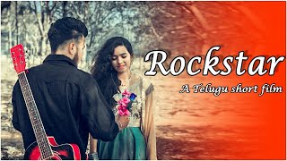 Rock Star | Telugu Sweet Love Short Film | Soggallu - YOUTUBE