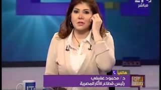 بالفيديو.. رئيس قطاع الآثار: ممثلة الأفلام الإباحية اعتذرت.. ورولا خرسا تقاطعه | المصري اليوم