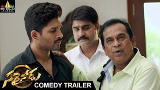 Sarrainodu Comedy Trailer   Allu Arjun, Rakul Preet, Brahmanandam   Sri Balaji Video - SRIBALAJIMOVIES