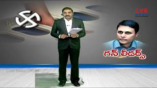 గన్ లీడర్స్ | Telangana CEO Rajat Kumar Reviewed The Election Arrangements | CVR NEWS - CVRNEWSOFFICIAL