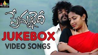 Prema Khaidi Juke Box Video Songs | Vidharth, Amala Paul | Sri Balaji Video - SRIBALAJIMOVIES