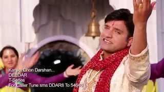 Kanjka Chon Darshan Devi Bhajan By Ashwani Aashu [Full Video Song] I Deedar - TSERIESBHAKTI