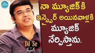 నా మ్యూజిక్ కి ఇన్స్పైర్ అయినవాళ్లకి మ్యూజిక్ నేర్పిస్తాను.  || Dil Se With Anjali #79 - IDREAMMOVIES