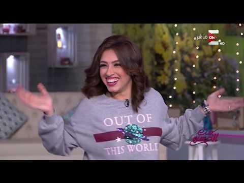 ست الحسن - عودة ريم بنت أحمد من جديد ومواقف كوميدية لها في شهر العسل في باريس - عربي تيوب