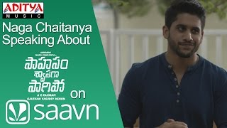 Naga Chaitanya Speaking About Saahasam Shwasaga Saagipo Songs | Listen Now on Saavn Music ♫ - ADITYAMUSIC