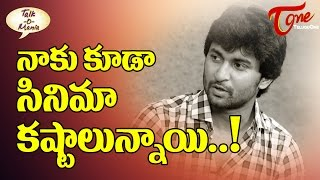 Gentleman Nani about Problems faced in Film Industry  | Talk O Mania - TELUGUONE