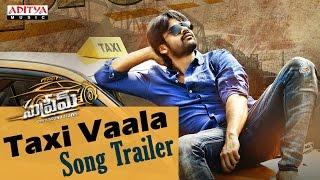 Taxi Waala Song Trailer - Supreme - Releasing on May 5th - ADITYAMUSIC