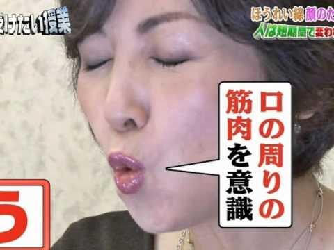 ▼麻木久仁子さん part15 ▼©bbspink.comYouTube動画>4本 ->画像>187枚