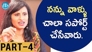 Singer Kousalya Exclusive Interview - Part #4 || Dialogue With Prema - IDREAMMOVIES
