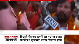Kathua rape case: Former minister Lal Singh takes out rally, reiterates CBI probe demand - ZEENEWS