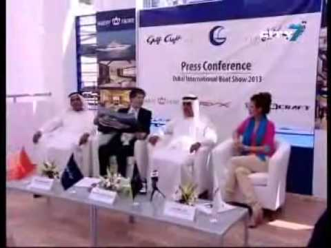 Gulf Craft Press Conference, City 7 TV, 2013