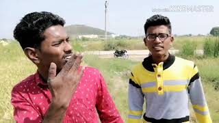 రాకాసి telugu short film. - YOUTUBE