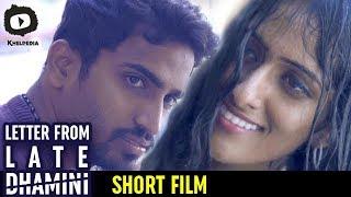 Letter From Late Dhamini Telugu Suspense Thriller Short Film   Latest Telugu Short Films   Khelpedia - YOUTUBE
