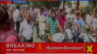 Last rites ceremony of Bikash Gurung; India pays tribute to the Jawan - NEWSXLIVE