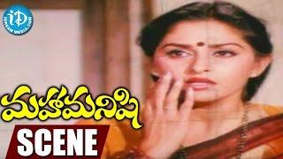 Maha Manishi Movie Scenes - Krishna Surrendered To Police    Jaya Prada    Radha - IDREAMMOVIES