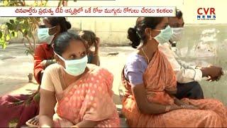 Swine Flu cases Increase in Visakhapatnam | CVR News - CVRNEWSOFFICIAL