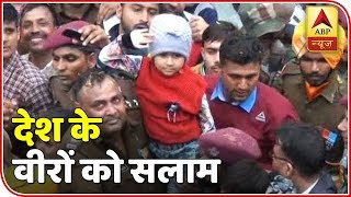 Martyr Sandeep's son salutes during his last rites - ABPNEWSTV