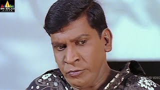 Vadivelu Comedy Comedy Scenes Back to Back | Volume 4 | Telugu Comedy Scenes - SRIBALAJIMOVIES