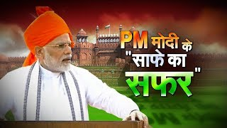 "PM Modi's ""different shades of turbans"" on Independence Day 
