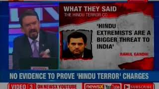 2007 Samjhauta Blast Accused Acquitted By Nia Court, Congress False Case of Hindu Terror Collapses - NEWSXLIVE