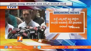 Why Modi Choose Corrupt person For Chief Ministerial Candidate | Rahul Gandhi Questions | iNews - INEWS