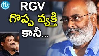 MM Keeravani Reveals Some Unknown Facts About RGV