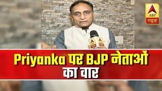 Priyanka Gandhi's political understanding is weak: Rakesh Sinha - ABPNEWSTV