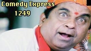 Comedy Express 1249 || Back to Back || Telugu Comedy Scenes - TELUGUONE