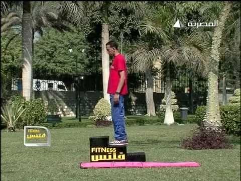 تمارين  لتقوية عضلات الركبة اثناء الصعود على السلم