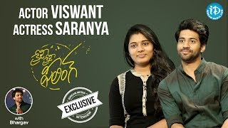 Crazy Crazy Feeling Movie Actors Viswant & Saranya Full Interview || Talking Movies With iDream - IDREAMMOVIES
