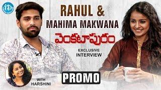 Rahul & Mahima Makwana Exclusive Interview PROMO || #Venkatapuram || Talking Movies With iDream - IDREAMMOVIES