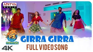 Girra Girra Full Video Song || F2 Video Songs || Venkatesh, Varun Tej, Tamannah, Mehreen - ADITYAMUSIC