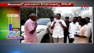 Former Minister Laxma Reddy cast his Vote | CVR News - CVRNEWSOFFICIAL