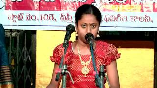 Samyutha