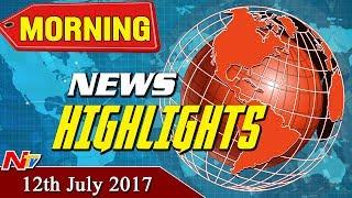 Morning News Highlights || 12th July 2017 || NTV - NTVTELUGUHD