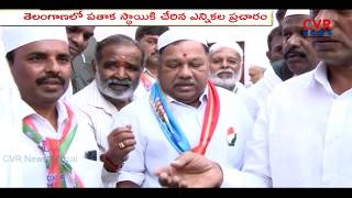 Secunderabad Kutami Candidate Kasani Gyaneshwar Speed Up Election Campaign | Telangana | CVR NEWS - CVRNEWSOFFICIAL
