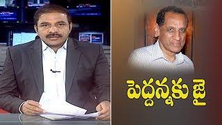 పెద్దన్నకు జై l YSRCP Leaders to Meet Governor | About Murder attempt on YS Jagan | CVR NEWS - CVRNEWSOFFICIAL