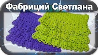 ?Юбочка, вязание крючком для начинающих, crochet.