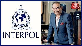 Interpol To Enter The Nirav Modi Investigation - AAJTAKTV