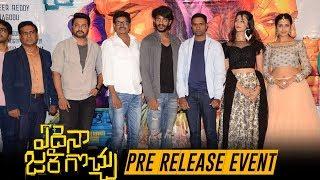 Edaina Jaragocchu Pre Release Event | Vijay Raja | Bobby Simha | Pooja Solanki, Sasha Singh - TFPC